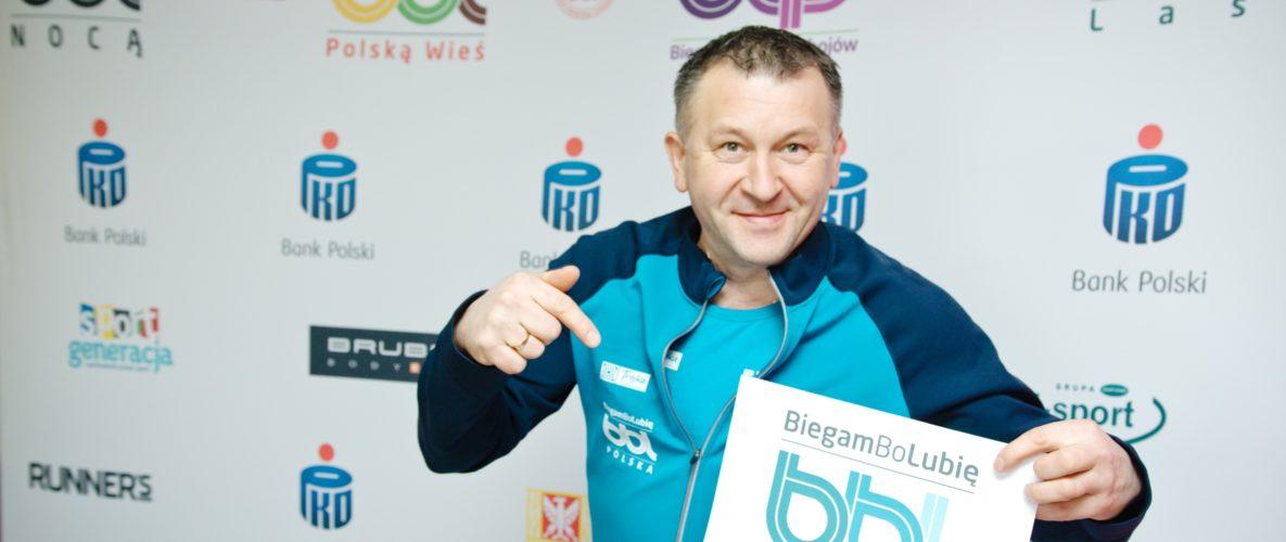 Dariusz Trębicki
